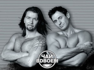 Российские звезды и бодибилдинг