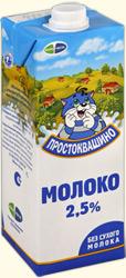 Осторожно молоко