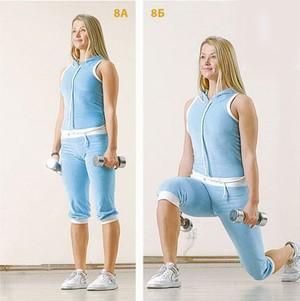 Как сделать попу красивой упражнения фото 452