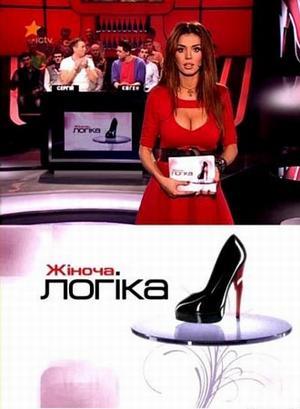 Что такое анаболики, по мнению девушек из Украины