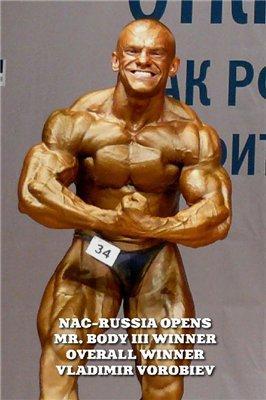Культурист из Томска стал абсолютным чемпионом России по бодибилдингу