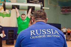 9 июля во Владивостоке состоятся соревнования по силовому экстриму