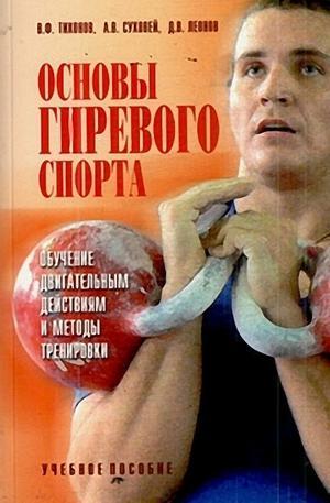 тренировочные программы для похудения для мужчин