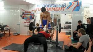 Первый этап кубка Томской области по Русскому Жиму