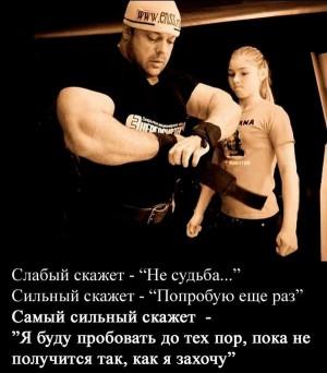 Интервью Марьяны Наумовой для prokackov.ru