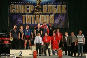 Итоги Супер Кубка Титанов 2012