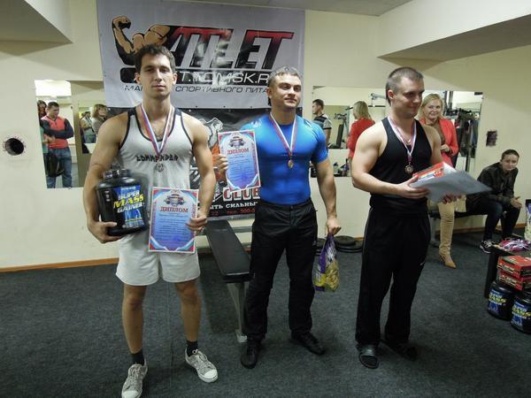 Результаты второго этапа кубка Томской области по Русскому Жиму