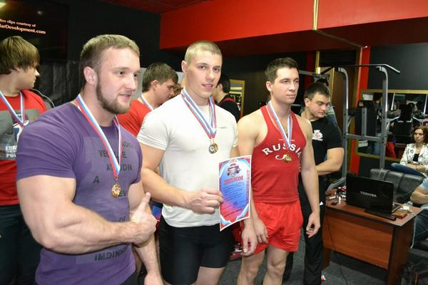 Результаты 3 этапа Кубка Томской области по Русскому Жиму