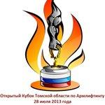 Первый Открытый Кубок Томской области по Армлифтингу