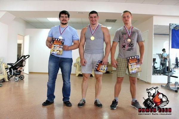 Результаты Первого Открытого Кубка Томской области по Армлифтингу