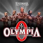 Результаты Олимпии 2013 - Победители всё те же